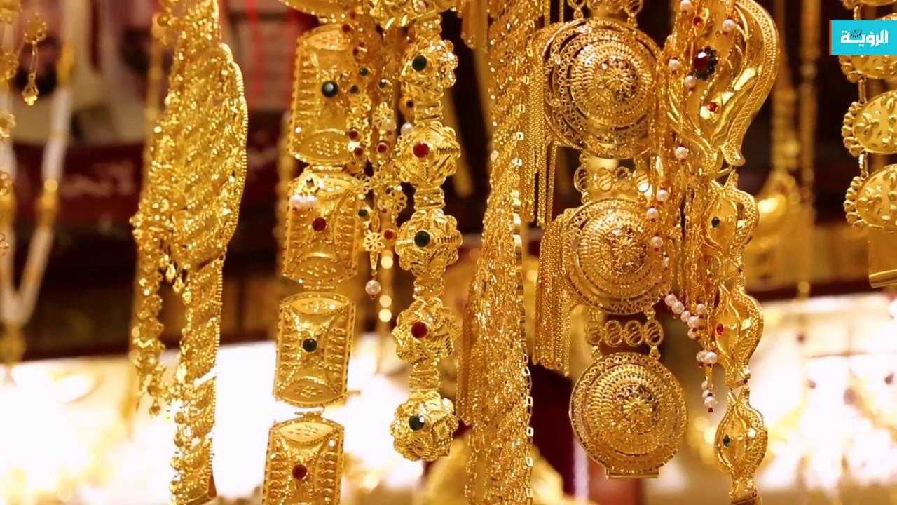 مشغولات ذهبية -أرشيفية