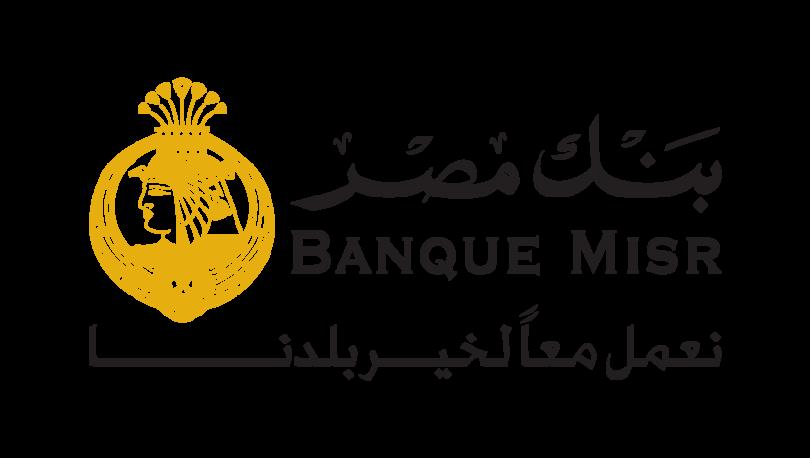 بنك مصر زيادة محفظة قروض المشروعات الصغيرة 12 4 مليار جنيه بـ2019