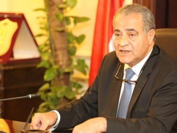 وزير التموين و التجارة الداخلية