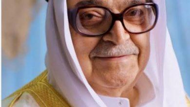 الشيخ صالح كامل