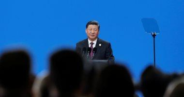 الأكاديمية الصينية لتكنولوجيا المعلومات والاتصالات