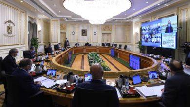 إجتماع مجلس الوزراء اليوم الأربعاء