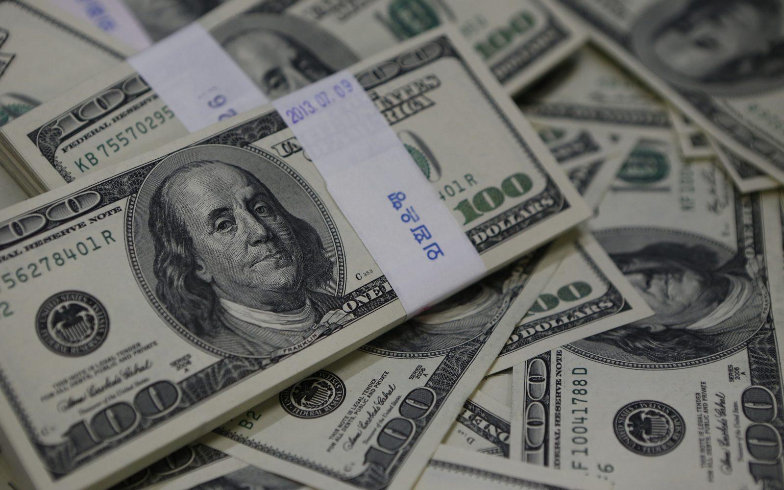 أسعار الدولار اليوم في مصر