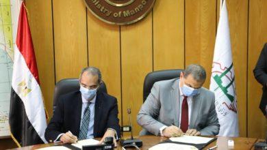 توقيع بروتوكول التعاون