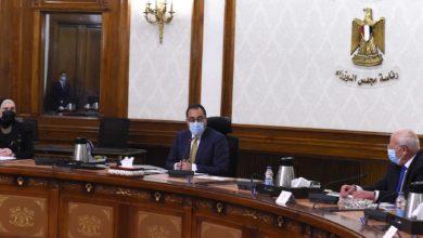 رئيس الوزراء خلال إجتماع اليوم