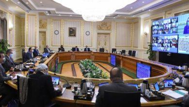 اجتماع مجلس الوزراء اليوم