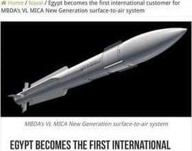 رسميا..الإتحاد الاوروبي، يوافق علي بيع احدث صواريخ MICA أرض-جو لمصر